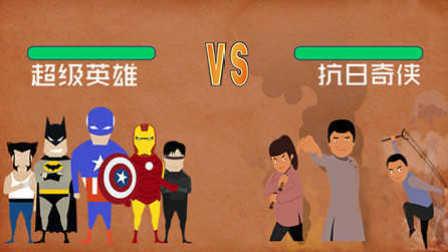 【牛人】飞碟说 第二季:要超级英雄 不要抗日奇侠 160630