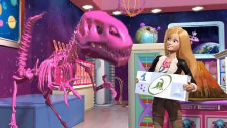 之蝴蝶仙子小公主苏菲亚冰雪奇缘白雪公主叮铛小游戏之芭比和肯去图片