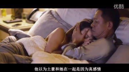 木头电影秀之《北京遇上西雅图之不二情书》赌博女和阴谋男的爱情