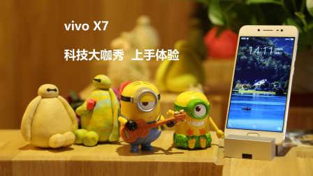 看起来很oppo R9?vivo X7手机上手体验