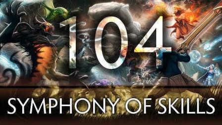 视频: Dota 2 Symphony of Skills 104