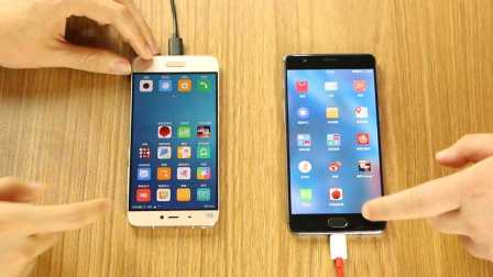 一加手机3 DASH闪充 vs 小米手机5 QC3.0快充