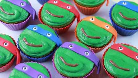 【洛洛烘焙坊】教你做忍者神龟纸杯蛋糕 @柚子木字幕组