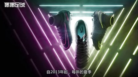 【新鞋速递】耐克发布全新Pitch Dark Pack暗黑球场系列足球鞋