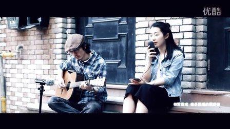 玩易吉他弹唱教程《人质》卫锋&胡雪沁