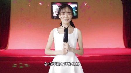 【牛人】何仙姑夫 出名要趁早 看女演员爆笑视频