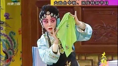 秦腔杀狗劝妻 柳萍兰州演出
