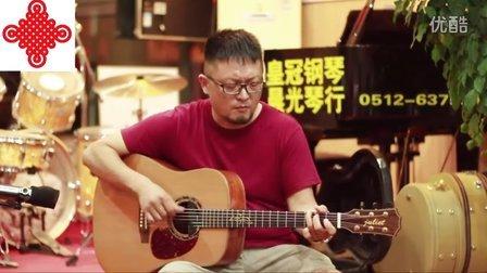 陈肖珲指弹吉他独奏曲《鸽子》朱丽叶吉他视频吉他弹唱