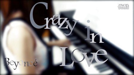 Crazy in love Beyoncé