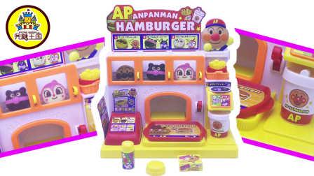 面包超人汉堡包售卖店 好多吃的哇 24