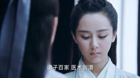 《青云志》第2集 杨紫陆雪琪cut