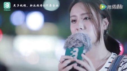 深圳街头翻唱《方圆几里》