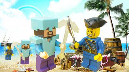 我的世界史蒂夫与海盗宝藏之争 乐高式积木趣味定格动画玩具游戏视频图片