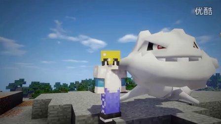 我的世界1.8.9神奇宝贝EP.37 MC宠物小精灵minecraft视频