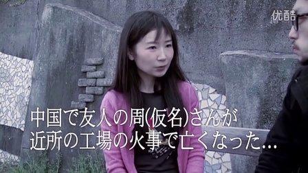 心霊映像 ほんとにあった!呪いのビデオ68 -16.08.08-