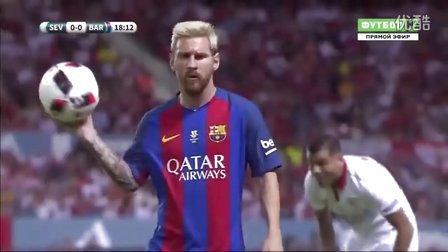 贡献助攻!梅西vs塞维利亚个人秀2016.8.15