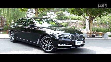超卡聊车 全新BMW 7系个性化定制系列