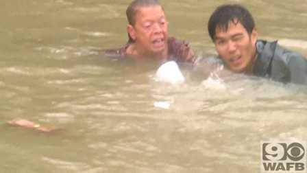 【惊险救援】洪水中老人被困轿车  男子跳入水中极限救出老人与狗 @柚子木字幕组