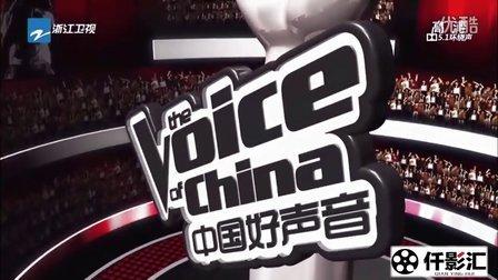 中国好声音——香港仟影汇影视传媒  专注