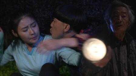 《陈翔六点半》第65集  情侣野外激情遭老汉绝情