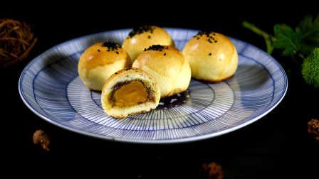 蛋黄酥29—比月饼好吃的中秋糕点