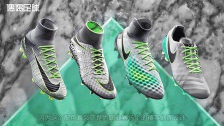 【新鞋速递】耐克发布Elite Pack精英系列足球鞋套装