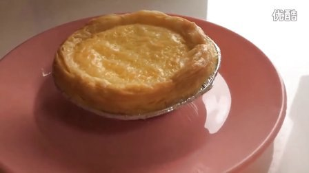 葡式蛋挞 Egg Tart酥酥的塔皮+浓浓的奶香塔液 懒人专属