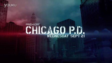 芝加哥警署 第4季 先行预告片