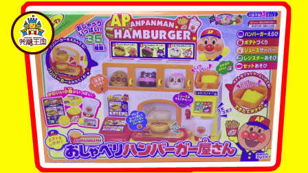 进口面包超人汉堡包店速食餐厅 78