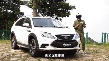 暴走汽车 比亚迪唐与本田CRV中日大战GTA