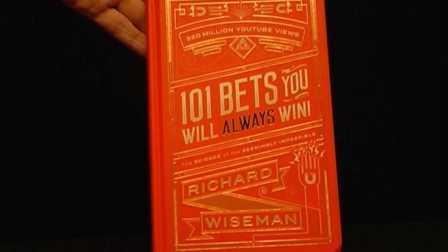 十个逢赌必赢的小游戏
