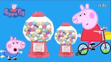 小猪佩奇的黏土糖果机玩具