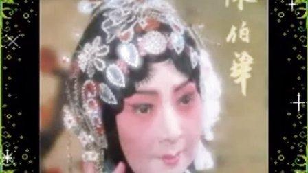 汉剧《宇宙锋》陈伯华唱腔音乐影集(珍贵的历