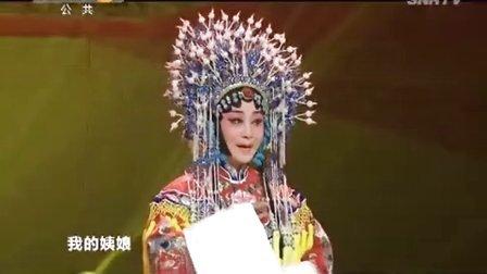 《名师高徒》中国秦腔传承行动启动晚会