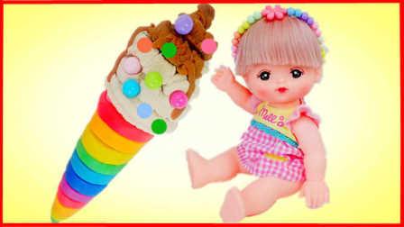 美味彩虹雪糕冰淇淋