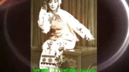 汉剧电影《柜中缘》1959陈伯华主演(高清音像)