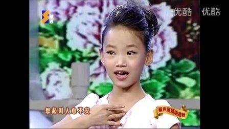 秦腔神童《少儿大叫板演唱集锦04》(共16段)
