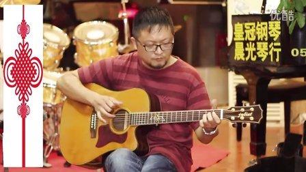 陈肖珲《绿袖子》指弹吉他独奏视频弹唱