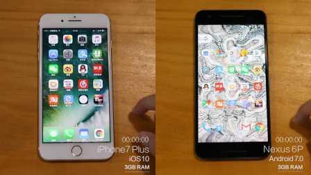 比比谁更快?Android7.0与iOS10速度比拼