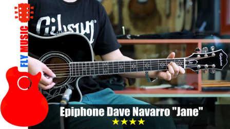 Epiphone Dave Navarro Jane 红辣椒乐队 吉他评测