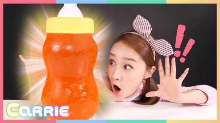 胶质奶瓶超超超大果冻制作玩具游戏 101