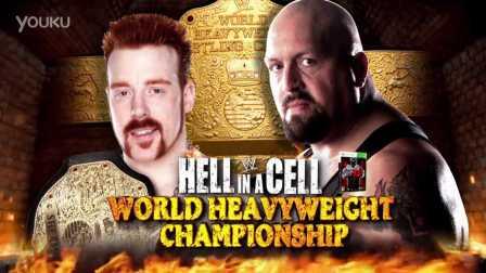 【中文解说】WWE2012地狱铁笼赛 希莫斯VS大秀哥 爱尔兰大脚遭遇铁拳 SeAs