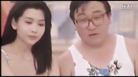 林正英经典鬼片之【赢钱专家】国语高清版