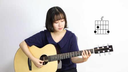 你飞到城市另一边 Nancy吉他教学