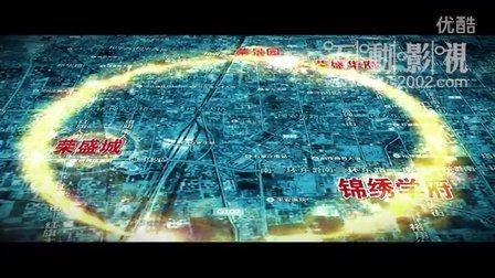荣盛锦绣学府宣传片 房地产宣传片