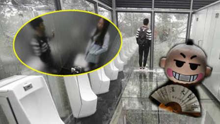 摧绵大湿 2016 全透明厕所 最变态的厕所文化 10