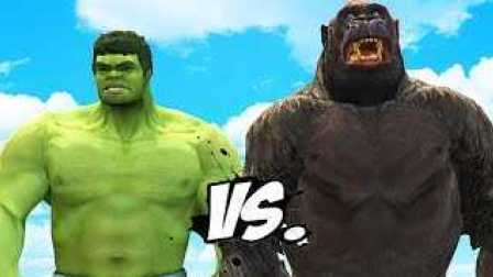 不可思议的绿巨人 VS 金刚 HULK VS KING KONG EPIC BATTLE