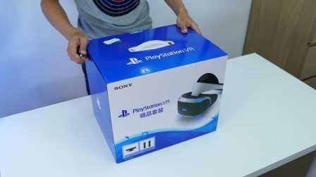 最強消費級VR?國行PlayStation VR評測