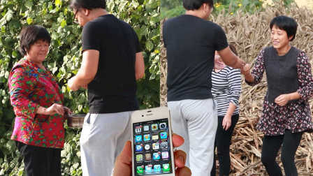 中国农村掉iPhone7道德测试