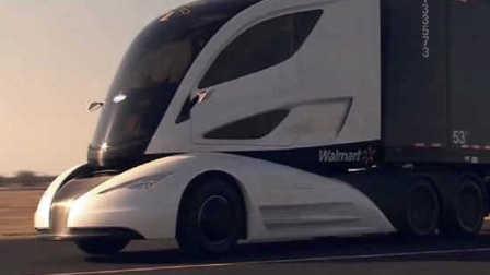 未来的 -未来大巴车 –